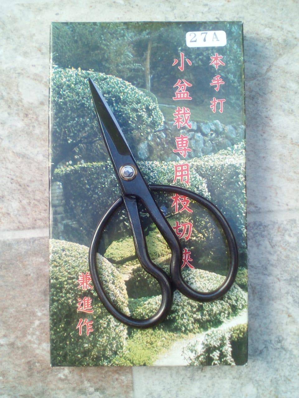 Kaneshin Mini Bonsai Scissors 122mm Bonsai Boyz
